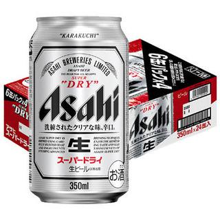 ビール箱�A.jpg