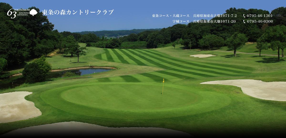 予報 市 天気 加東 【一番当たる】兵庫県加東市の最新天気(1時間・今日明日・週間)